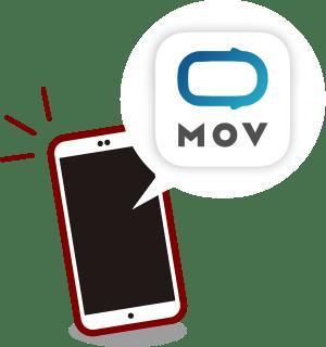 配車アプリMOV